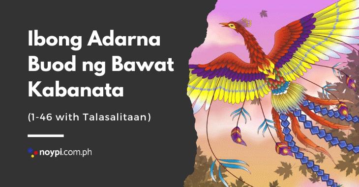 Ibong Adarna Buod ng Bawat Kabanata 1-46 with Talasalitaan