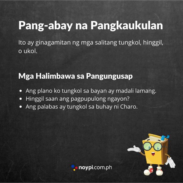 Pang-abay na Pangkaukulan Image