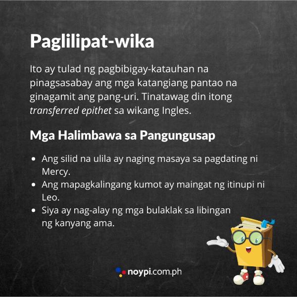Paglilipat-wika na Tayutay Image