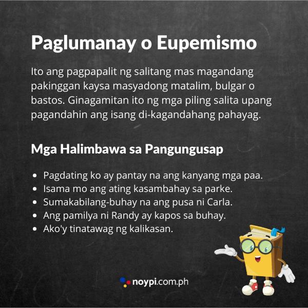 Paglumanay na Tayutay Image