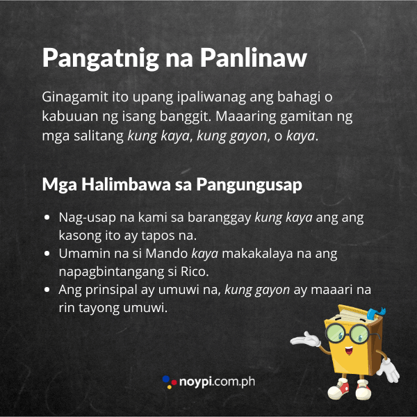 Pangatnig na Panlinaw Image