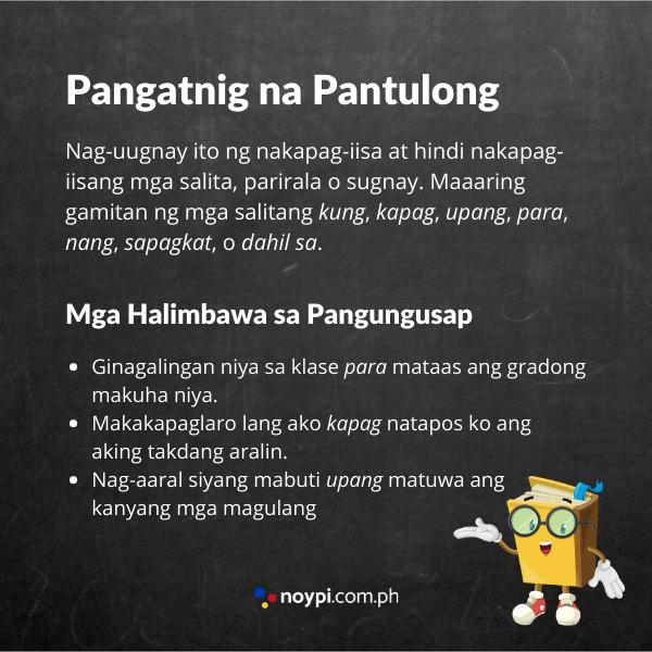 Pangatnig na Pantulong Image
