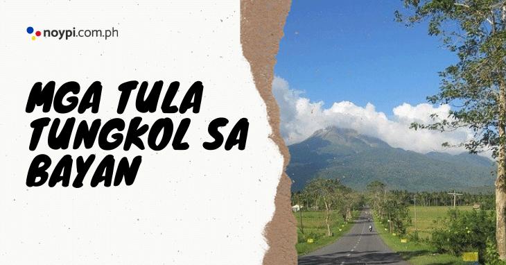 Tula Tungkol sa Bayan (14 Tula)