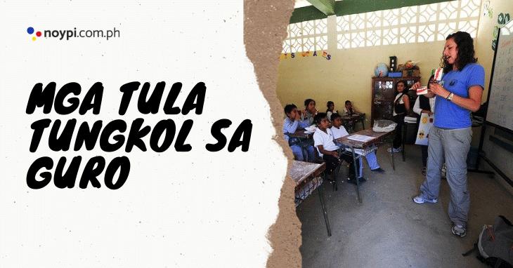 Tula Tungkol sa Guro (21 Tula)