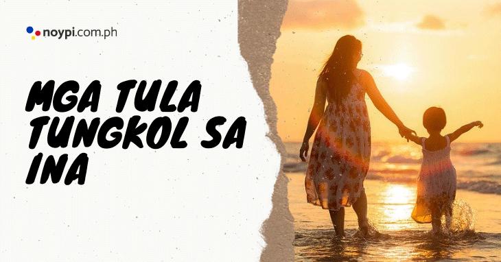 Tula Tungkol sa Ina (17 Tula)