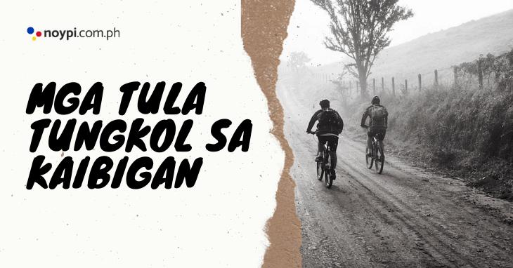 Tula Tungkol sa Kaibigan (14 Tula)