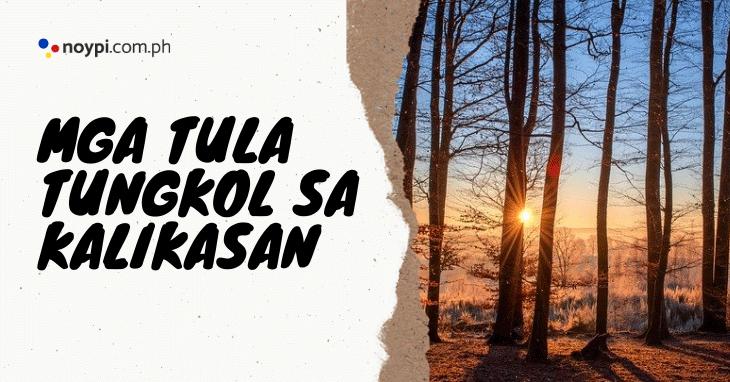 Tula Tungkol sa Kalikasan (11 Tula)