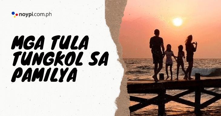 Tula Tungkol sa Pamilya (8 Tula)