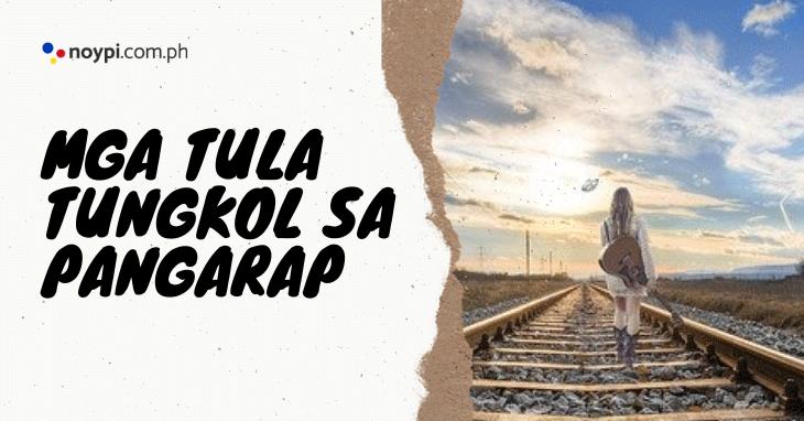 Tula Tungkol sa Pangarap (10 Tula)