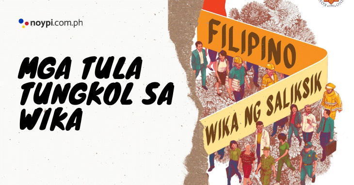Tula Tungkol sa Wika (10 Tula)